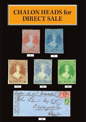 New Zealand Chalon Head Stamps